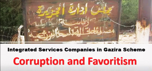 Unregulated privatization was the key that opened the door wide for rampant corruption and nepotism in the Gezira Scheme ....