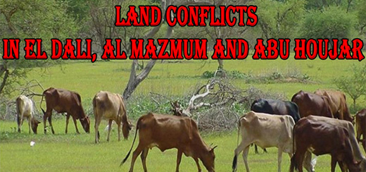 The declared objective of their mission was to stop the encroachment of pastoralists nomad on the large mechanized farms in Kokri ....